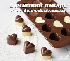 Натуральный шоколад своими руками