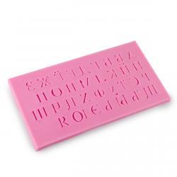 Молд для мастики Русский алфавит фото