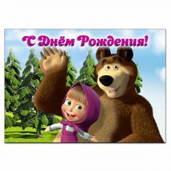 Маша и медведь 1 вафельная картинка фото