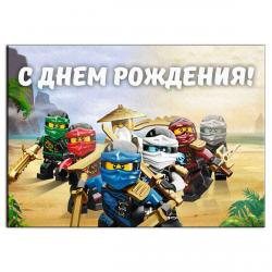 Лего LEGO Ninjago 1 фото