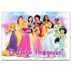 Принцессы 1 вафельная картинка фото