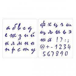 Трафарет Алфавит рукописный прописной 2 см фото