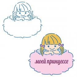 Трафарет Ангелок девочка с табличкой 10 см HMA-М401 фото
