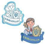 Украинец вырубка с трафаретом 11*10 см (TR-2)