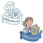 Украинец трафарет для пряников 10,5*9,5 см (TR-2)