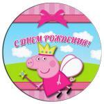 Свинка Пеппа 2 вафельная картинка