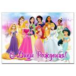 Принцессы 1 вафельная картинка
