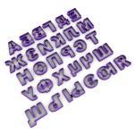 Алфавит русский вырубка для мастики 3,5 см (3D)