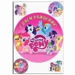 My little Pony 2 вафельная картинка