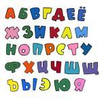 """Алфавит шрифт """"Ну, Погоди!"""" вырубка для мастики 2,2 см (3D)"""