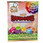 Набор красителей для яиц (7 цветов) Добрик